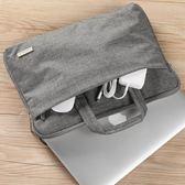 週年慶優惠-手提包 蘋果macbook筆記本電腦包手提小米air13pro13.3寸14男15.6內膽包