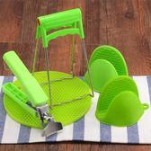 防燙夾取碗夾子不銹鋼防滑家用廚房夾碗器