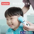理髮器 嬰兒理髮器超靜音兒童剃頭髮神器自己剪髮小孩電推子寶寶新生家用 星河光年