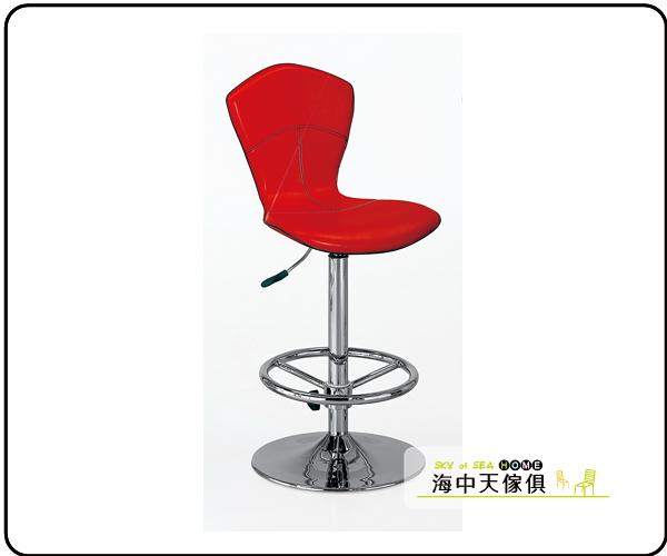 {{ 海中天休閒傢俱廣場 }} G-23 摩登時尚 吧椅系列 545-2 喬森吧椅(紅)