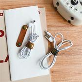 🍏 iPhone 蘋果手機殼專用 預購 MUJI風 耳機線 數據線 充電線 鈕扣式 皮革繞線器 整線器