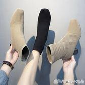 中筒靴女2018新款秋冬彈力毛線針織襪靴單靴韓版百搭高跟短靴粗跟qm    橙子精品