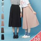 VOL903  不修邊裙擺剪裁  傘狀裙擺A字百褶裙  黑、咖、粉、杏~4色