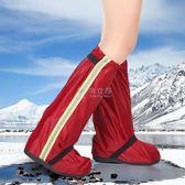 鞋套 登山騎行牛津布防雨防滑鞋底加厚男女通用摩托車防雪防水 俏女孩