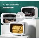IDEA 包包收納盒 2入 置物盒 置物箱 居家生活 配件 房間收納 家具 防塵盒