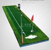 高爾夫套裝 PGM室內人工果嶺辦公室球道練習毯推桿練習器igo 俏女孩