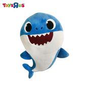 玩具反斗城 PINK FONG 鯊魚家族發聲絨毛-FATHER SHARK
