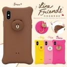 88柑仔店--布朗熊line friends 四角防摔iPhone XS Max手機殼XR蘋果6P7P8P潮款