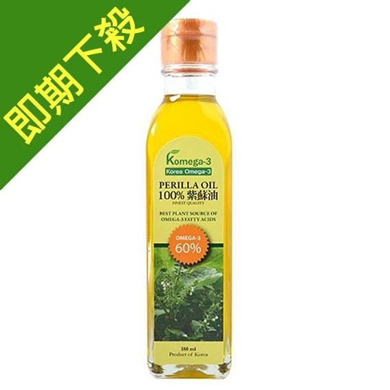 即期良品【韓國】Komega-3 母心紫蘇油(180ml/瓶) 2020/6/5