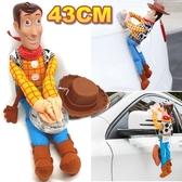 275A086-1  裝飾娃娃 43cm單入  汽車胡迪 胡迪吊飾 巴斯光年玩具總動員 吊飾 汽車  機車 娃娃
