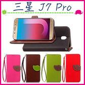 三星 Galaxy J7 Pro 5.5吋 葉子磁扣皮套 荔枝紋手機套 支架 樹葉造型保護殼 內裡軟套 側翻手機殼