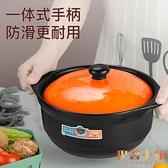 砂鍋大容量煲湯陶瓷鍋燃煤氣灶專用燉鍋湯鍋瓦煲家用【倪醬小舖】