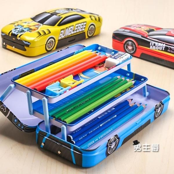 筆盒筆袋筆筒鉛筆鐵質盒小學生幼兒園兒童自動多功能汽車男孩男童三層 快速出貨