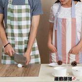 圍裙純棉布家用工作服成人無袖男女廚房防塵防油清潔做飯家居圍腰圍裙 運動部落