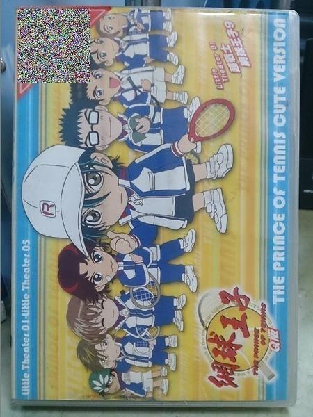 挖寶二手片-B02-正版DVD-動畫【網球王子Q版 Prat1】-國日語發音(直購價)