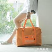 旅行收納袋大容量便攜出差手提袋可折疊衣物整理旅游拉桿箱行李包  韓風物語