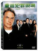 重返犯罪現場 第4季 DVD NCIS Season 4 免運 (購潮8)