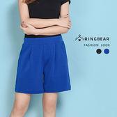 五分褲--韓版休閒舒適高腰打折修飾網布造型寬鬆口袋短褲(黑.藍XL-5L)-R215眼圈熊中大尺碼