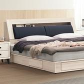 布萊德6尺床箱型床台組 床頭箱 床底 附USB延長線插座 床頭墊 亞麻布紋119 YD米恩居家生活