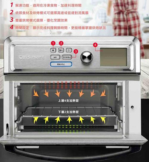 【 現貨 】美膳雅Cuisinart 數位式氣炸烤箱 (TOA-65TW)