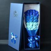 禮物香皂玫瑰花母親節禮品花束禮盒送女友閨蜜情侶創意生日禮物 愛麗絲精品