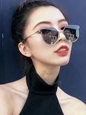 2019新款貓眼墨鏡女復古個性GM鏡韓版明星網紅同款眼鏡 喵小姐