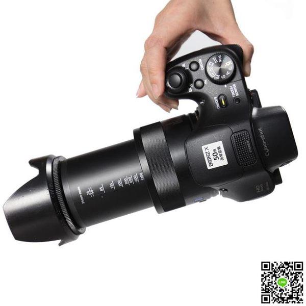 索尼數碼照相機單反機高清Sony/索尼 DSC-HX350螞蟻攝影普通家用旅游長焦 MKS小宅女