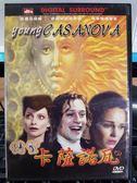 挖寶二手片-P10-245-正版DVD-電影【情聖卡薩諾瓦】-克萊兒坎姆 史戴法諾阿西 凱瑟琳佛萊名
