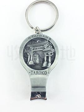 【收藏天地】台灣紀念品*3合1景點鑰匙圈-太魯閣/ 觀光 小物 鎖圈 鑰匙扣 風景 送禮 禮品