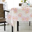 環保桌布防水免洗EVA台布防油餐桌布桌墊幾乎無味