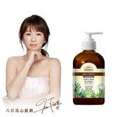 【Green Pharmacy草本肌曜】橄欖修護天然草本潔手乳 465ml