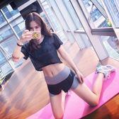 週年慶優惠-瑜伽服運動套裝女夏跑步服寬鬆顯瘦健身服