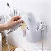 衛生間免打孔吹風機架子浴室多功能壁掛式置物架洗漱包收納筒架子 新北購物城