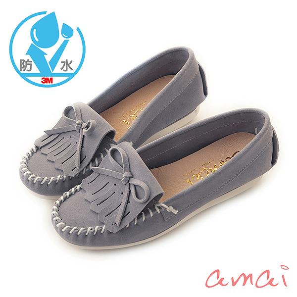 amaiMIT台灣製造。《3M防水麂皮》流蘇內增高豆豆鞋 灰