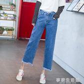 闊腿牛仔褲女2018春夏新款韓版chic九分百搭學生BF寬鬆直筒褲子潮·享家生活館