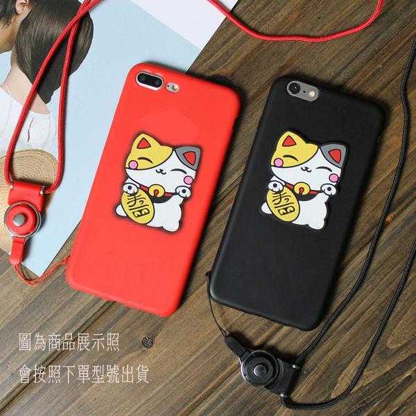 平面招財貓 三星 Galaxy A7(2017)/A7(2016)/A5(2016)/A5(2017) 手機套 手機殼 軟套