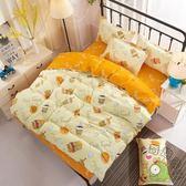 床包 冬季1.8雙人床上用品四件套4被套1.5m學生宿舍單人床單三件套1.2