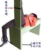 (養生保健) 推拿館美體美容.民俗療法. 拉筋椅.健身椅  木製. 台灣製