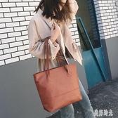 托特包 新款大包包新款潮韓版百搭托特包時尚托特包大容量托特包 aj1507『美好時光』