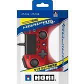 【軟體世界】PS4/PS3 HORI FPS 有線連發手把 紅 (PS4-027)
