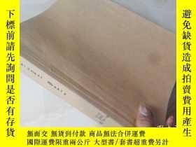 二手書博民逛書店Entertainment罕見Weekly2003年11-12月