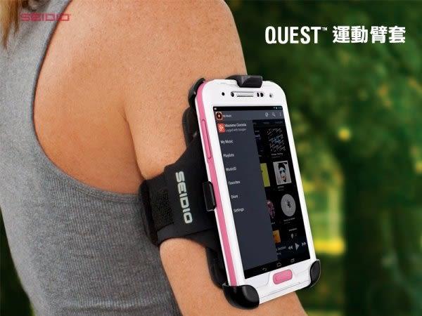 新款SEIDIO Armband 手機專用運動臂套 iPHONE 6 6 Plus 5 5S Samsung Galaxy S4 Note 3 以上皆有對應使用