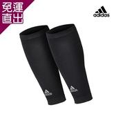 Adidas 機能壓縮小腿套-(黑)S/M x1【免運直出】