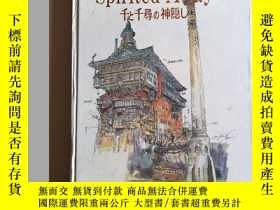 二手書博民逛書店THE罕見ART OF SPIRITED AWAY 千と千尋の神