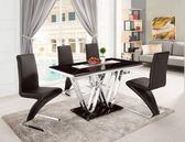 【新北大】✪ B459-1 愛達4.6尺玻璃餐桌(不含餐椅)-18購