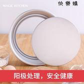 烘焙工具烤箱家用陽極活底芝士模具