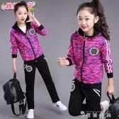 女童秋裝新款洋氣兒童裝運動套裝大童12歲女孩15時髦衣服夏裝 薔薇時尚