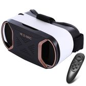 rv眼鏡安卓蘋果手機虛擬現實游戲智慧頭盔 IGO  蒂小屋服飾
