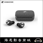 【海恩數位】Sennheiser MOMENTUM True Wireless 2 黑色 真無線藍牙耳機 預購