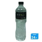 清境竹炭水600ml*24【愛買】